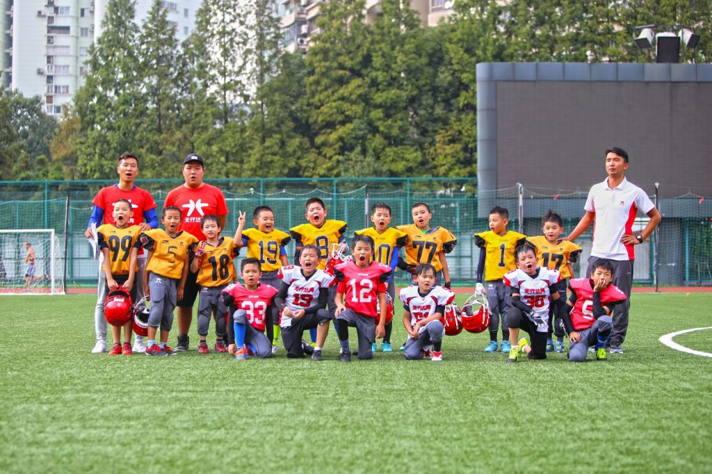 Chinese children's football team and jerseys